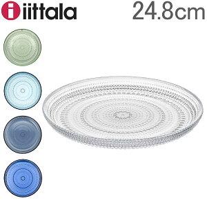 【あす楽】 イッタラ Iittala プレート 皿 カステヘルミ24.8cm Kastehelmi Plate 食器 北欧 テーブルウェア おしゃれ【5%還元】