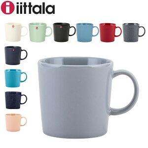 【GWもあす楽】イッタラ Iittala マグカップ ティーマ Teema 北欧 フィンランド 食器 コップ インテリア キッチン 北欧雑貨 Mug 5%還元 あす楽