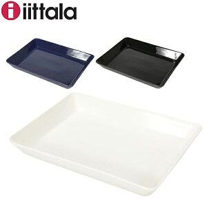 【あす楽】イッタラ 皿 ティーマ 24cm×32cm 240mm × 320mm 北欧ブランド インテリア 食器 デザイン スクエアプレート プラターワイド iittala TEEMA Platter【5%還元】