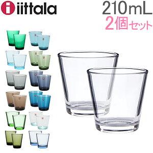 【お盆もあす楽】 イッタラ iittala カルティオ グラス ペア 210mL タンブラー 北欧 ガラス Kartio Tumbler 2 Set フィンランド コップ 食器 おしゃれ