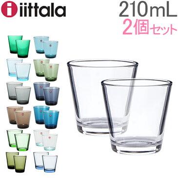 イッタラ iittala カルティオ グラス ペア 210mL タンブラー 北欧 ガラス Kartio Tumbler 2 Set フィンランド コップ 食器 おしゃれ あす楽