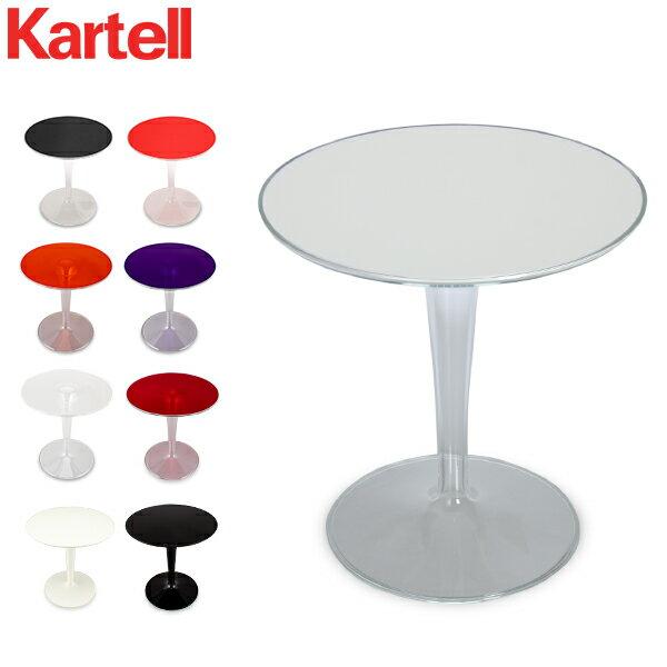 テーブル, サイドテーブル・ナイトテーブル  Kartell 8600 Tip Top 5