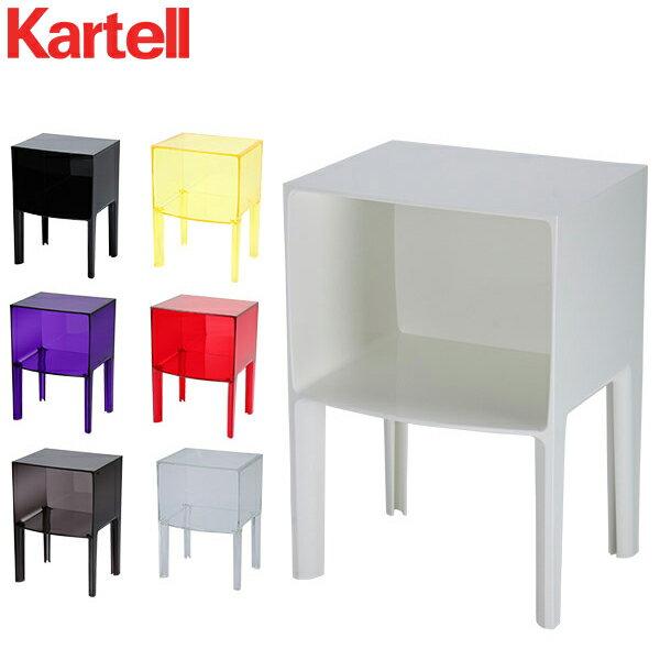 テーブル, サイドテーブル・ナイトテーブル  40 57 37cm 400 570 370mm 3220 Kartell Small Ghost Buster5