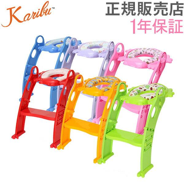 【あす楽】 カリブ 補助便座 トイレトレーナー クッション付き 赤ちゃん 練習 PM2697 Karibu Frog Shape Cushion Potty Seat with Ladder【5%還元】