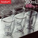 【5%還元】【あす楽】ボダム グラス ダブルウォールグラス パヴィーナ 6個セット 350mL タンブラー 保温 保冷 クリア 4559-10-12US bodum Double Wall Glass Pavina Gift Set (SET of 6) Medium, 0/35L, 12oz ビール