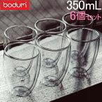 ボダム ダブルウォールグラス BODUM グラス パヴィーナ ダブルウォールグラス 350mL 6個セット 耐熱 保温 保冷 二重構造 4559-10-12US Pavina タンブラー ビール あす楽