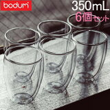 ボダム BODUM グラス パヴィーナ ダブルウォールグラス 350mL 6個セット 耐熱 保温 保冷 二重構造 4559-10-12US Pavina タンブラー ビール 母の日 あす楽
