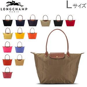 4f3e8c8413ce ロンシャン(Longchamp) 1899 トートバッグ - 価格.com