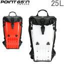 Point65 BOBLBEE GTX 25L