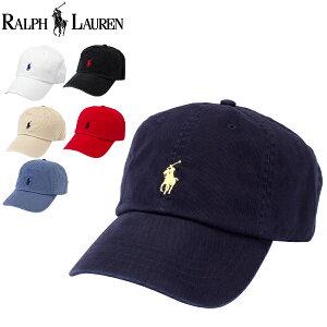 売り尽くし ポロ ラルフローレン POLO Ralph Lauren ワンポイント キャップ コットン 帽子 Basic Chino Baseball Cap メンズ レディース 人気 男女兼用 刺繍 5%還元 あす楽