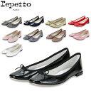 【あす楽】レペット Repetto バレエシューズ サンドリヨン エナメル V086V MYTHIQUE FEMME CENDRILLON フラットシューズ レディース 革靴 かわいい レザー パテント【5%還元】