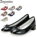 【あす楽】レペット Repetto バレエシューズ カミーユ V511V MYTHIQUE FEMME CAMILLE レディース パンプス 革靴 エナメル ローヒール かわいい【5%還元】