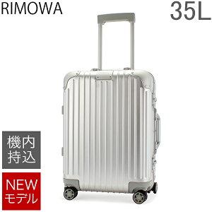 【4時間限定5%OFF】リモワ RIMOWA オリジナル 35L 4輪 スーツケース キャリーケース キャリーバッグ 92553004 Original 34L 旧 トパーズ 【NEWモデル】
