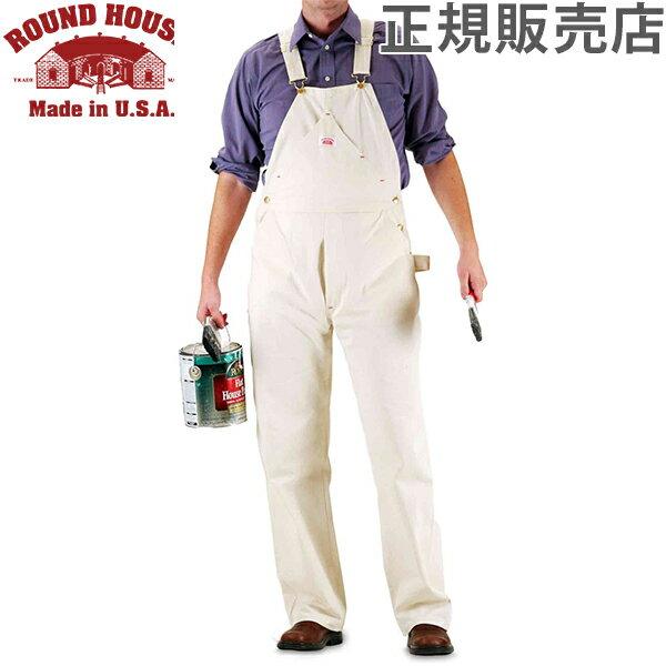【あす楽】 ラウンドハウス Round House ぺインター ビブ オーバーオール 71 ナチュラル メンズ Men's Natural Painter Bib Overalls 作業着 つなぎ アメリカ製【5%還元】
