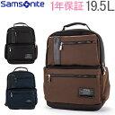 【1年保証】サムソナイト Samsonite バックパック リュック 15.6インチ オープンロード Openroad Laptop Backpack 77709 メンズ ビジネスバッグ ラップトップ