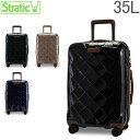 ストラティック Stratic スーツケース 35L Sサイズ レザー  モア 3-9894-55 LEATHER  MORE 軽量 本革 キャリーバッグ キャリーケース