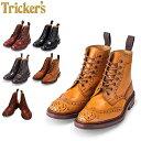 【5%還元】【あす楽】トリッカーズ Tricker's カントリーブーツ ダイナイトソール ウィングチップ 5634 メンズ ブーツ ブローグシューズ レザー 本革