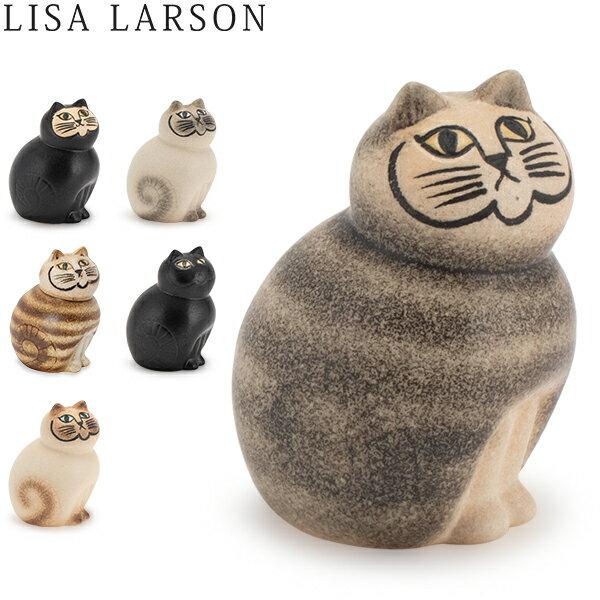 リサ・ラーソン Lisa Larson 置物 ネコ 猫 キャット ミア ミニ 95mm ねこ オブジェ 陶器 インテリア Cats-Mia mini 北欧 フィギュア アンティーク あす楽