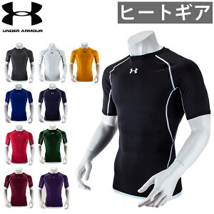 アンダーアーマー Under Armour メンズ ヒートギア ( 夏用 ) コンプレッション 半袖 Tシャツ 1257468 Heat Gear Shortsleeve Compression アンダーシャツ ラッピング対象外 5%還元 あす楽