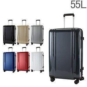 """ゼロハリバートン Zero Halliburton スーツケース 55L ポリカーボネート ZRL 26"""" Spinner Luggage 80583-05 ZTL26 ファスナータイプ 4輪 旅行 出張"""