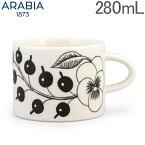 アラビア Arabia カップ 280mL パラティッシ ブラック Paratiisi Cup Black & White マグ コップ 食器 磁器 北欧 1005403 6411800066778 遅れてごめんね 母の日 あす楽