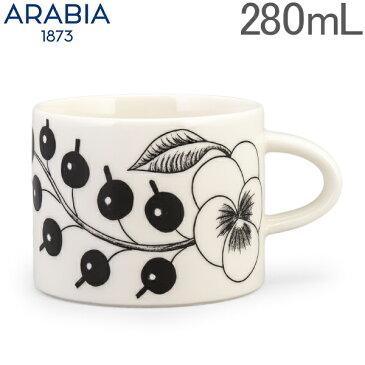 【全品P5倍 10/15 23:59迄】アラビア カップ ブラック パラティッシ ブラパラ 280mL 0.28L マグ 食器 調理器具 フィンランド 北欧 柄 贈り物 64 1180006677-8 Arabia PARATIISI BLACK&WHITE Cup あす楽