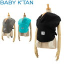 ベビーケターン Baby K'Tan 抱っこひも ブリーズ Breeze 抱っこ紐 コットン ベビーキャリア コンパクト 新生児 赤ちゃん ギフト 抱っこ紐特集 5%還元 あす楽