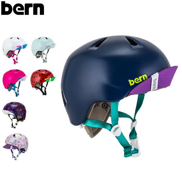 【あす楽】 バーン Bern ヘルメット 女の子用 ニーナ オールシーズン キッズ 自転車 スノーボード スキー スケボー VJGS Nina スケートボード BMX ニナ【5%還元】