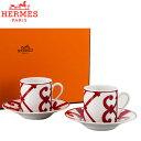 Hermes エルメス ガダルキヴィール Coffee cup and saucer コーヒーカップ...