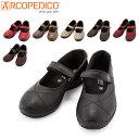 【あす楽】アルコペディコ Arcopedico バレエシューズ ストラップ バレリーナ 5061810 レディース コンフォートシューズ 靴 軽量 快適 外反母趾予防【5%還元】