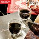 【P5倍 11/17 23:59迄】Bodum ボダム パヴィーナ ダブルウォールグラス 2個セット 80ml Pavina 4557-10US/4557-10 Double Wall Thermo Espresso set of 2 クリア 北欧 あす楽