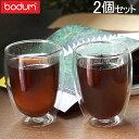 【5%還元】【あす楽】Bodum ボダム パヴィーナ ダブルウォールグラス 2個セット 0.35L Pavina 4559-10US Double Wall Thermo Cooler set of 2 クリア 北欧 ビール