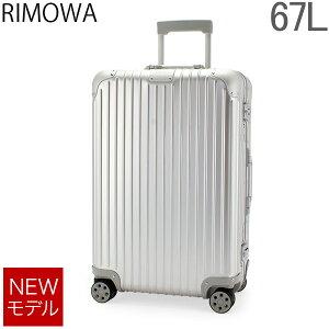 【4時間限定5%OFF】リモワ RIMOWA オリジナル チェックイン M 67L 4輪スーツケース キャリーケース キャリーバッグ 92563004 Original Check-In M 67L 旧 トパーズ 【NEWモデル】