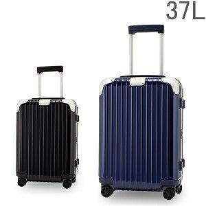 【Wエントリーでポイント14倍】 リモワ RIMOWA 【Newモデル】 ハイブリッド キャビン 37L 機内持ち込み スーツケース Hybrid Cabin 旧 リンボ