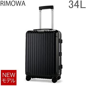 リモワ RIMOWA エッセンシャル キャビン S 34L 4輪 機内持ち込み スーツケース キャリーケース キャリーバッグ 83252624 Essential Cabin S 32L 旧 サルサ 【NEWモデル】