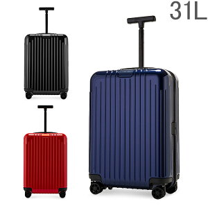 リモワ RIMOWA 【Newモデル】 エッセンシャル ライト キャビン S 31L 機内持ち込み スーツケース Essential Lite 旧 サルサエアー