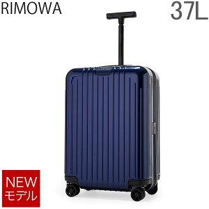 3164865beb 【最大600円OFF】 リモワ RIMOWA 【Newモデル】 エッセンシャル ライト 823536 キャビン