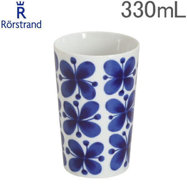 ロールストランド マグカップ モナミ 330ml 0.33L 北欧 食器 花柄 フラワー お洒落 202340 Rorstrand Mon Amie