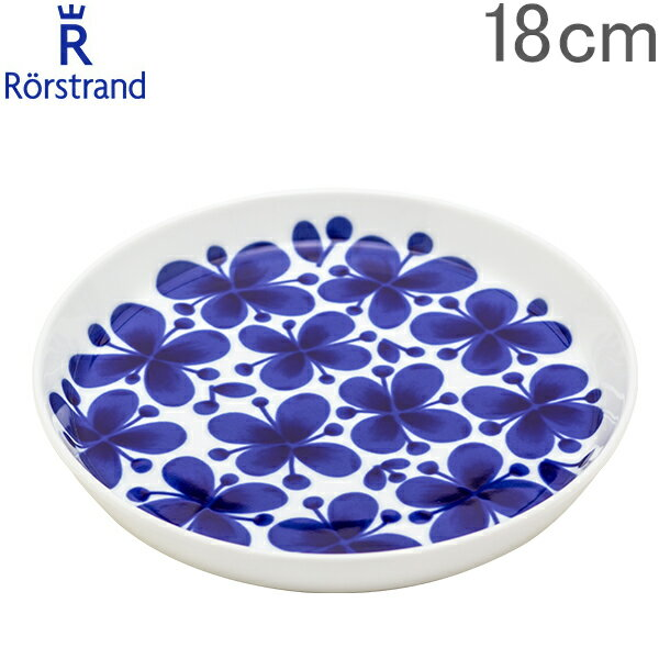 ロールストランド 皿 モナミ 18cm 180mm 北欧 食器 サラダプレート 花柄 フラワー お洒落 202341 Rorstrand Mon Amie あす楽