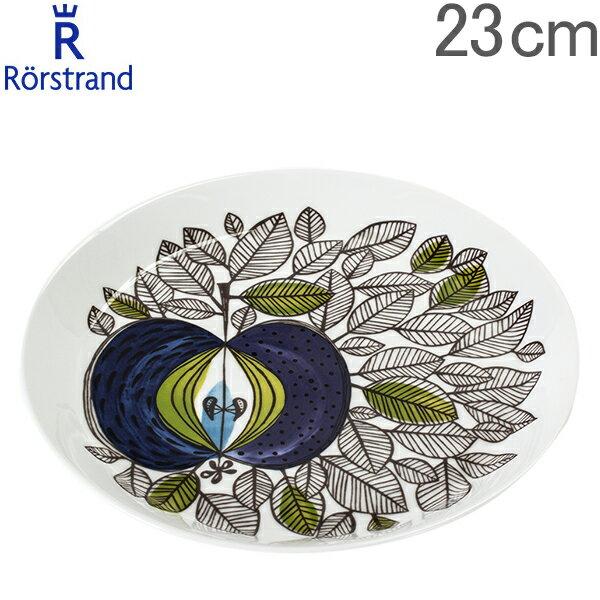 ロールストランド Rorstrand エデン プレート 23cm 1019759 Eden plate flat 北欧 食器 あす楽