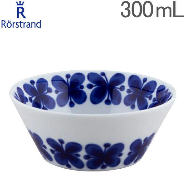 ロールストランド Rorstrand モナミ ボウル 300mL 食器 磁器 1015744 / 7320062100856 Mon Amie Bowl 北欧 スウェーデン プレゼント 贈り物 ボール