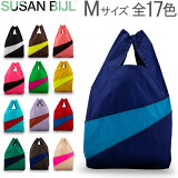 スーザン ベル Susan Bijl バッグ Mサイズ ショッピングバッグ Recollection リコレクション エコバッグ ナイロン The New Shopping Bag 5%還元 あす楽
