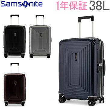 サムソナイト SAMSONITE スーツケース ネオパルス デラックス スピナー 55cm 38L 機内持込 92031 Neopulse DLX Spinner 55/20 あす楽