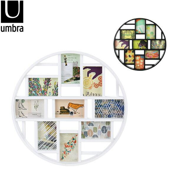 UMBRA アンブラ LUNA PHOTO DISPLAY ルナフォトディスプレイ インテリア写真立て フォトフレーム 壁掛け アートフレーム あす楽