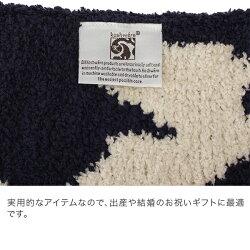 カシウェアブランケット135×183cm1350×1830mm国内検針済毛布肌触りデザインお洒落防寒KASHWEREThrowDAMASKBLANKET