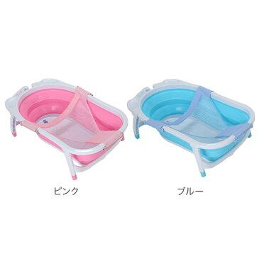 【最大5%OFFクーポン】【1年保証】カリブ バスネット 【※本体は別売りです】 折り畳み式 赤ちゃん ベビー 収納 PM3311 Karibu Baby Bath Net