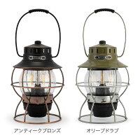 【楽天ランキング1位獲得】ベアボーンズ リビング Barebones Living レイルロード ランタン LED Railroad Lantern アウトドア ランプ あす楽