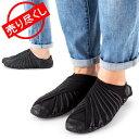 売り尽くし ビブラム Vibram トレーニングシューズ フロシキ シューズ レディース Furoshiki Shoes