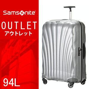 サムソナイト コスモライト3.0 スピナー 7...