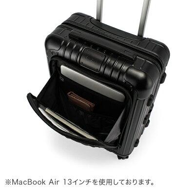 RIMOWA(リモワ)おすすめのスーツケース ESSENTIAL SLEEVE Cabin 5